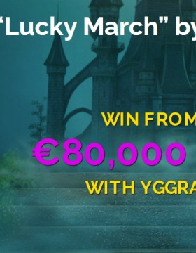 Enter the Lucky March Promo: Not Just Another Casino Bonus